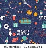 seamless sport pattern. hand...   Shutterstock .eps vector #1253881951