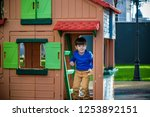 life of children in a modern... | Shutterstock . vector #1253892151
