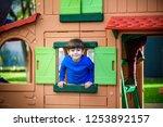 life of children in a modern... | Shutterstock . vector #1253892157
