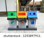 the bin waste separation...   Shutterstock . vector #1253897911