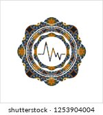 electrocardiogram icon inside... | Shutterstock .eps vector #1253904004