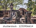 sukhothai  thailand  apr 25  ... | Shutterstock . vector #1253906614