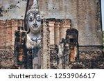 sukhothai  thailand  apr 25  ... | Shutterstock . vector #1253906617