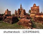 sukhothai  thailand  apr 25  ... | Shutterstock . vector #1253906641