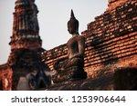 sukhothai  thailand  apr 25  ... | Shutterstock . vector #1253906644