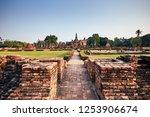 sukhothai  thailand  apr 25  ... | Shutterstock . vector #1253906674