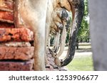 sukhothai  thailand  apr 25  ... | Shutterstock . vector #1253906677