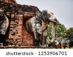 sukhothai  thailand  apr 25  ... | Shutterstock . vector #1253906701