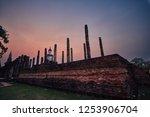 sukhothai  thailand  apr 25  ... | Shutterstock . vector #1253906704