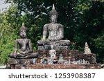 sukhothai  thailand  apr 25  ... | Shutterstock . vector #1253908387