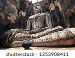 sukhothai  thailand  apr 25  ... | Shutterstock . vector #1253908411