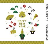 boar and new year items  ...   Shutterstock .eps vector #1253917831