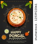 illustration of happy pongal... | Shutterstock .eps vector #1253922061