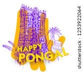 illustration of happy pongal... | Shutterstock .eps vector #1253922064