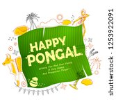 illustration of happy pongal... | Shutterstock .eps vector #1253922091
