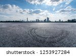 panoramic skyline and modern... | Shutterstock . vector #1253927284