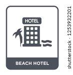 beach hotel icon vector on...   Shutterstock .eps vector #1253932201
