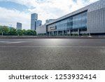 panoramic skyline and modern... | Shutterstock . vector #1253932414