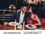 cheerful couple in love dating...   Shutterstock . vector #1253933677