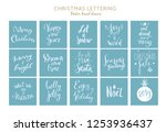 christmas and new year hand... | Shutterstock .eps vector #1253936437