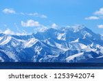 nature scene of landscape blue... | Shutterstock . vector #1253942074