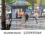 seoul korea october 23  2018  ... | Shutterstock . vector #1253955364