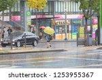 seoul korea october 23  2018  ... | Shutterstock . vector #1253955367