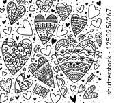 beautiful pattern with doodle... | Shutterstock .eps vector #1253956267