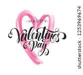 happy valentine's day... | Shutterstock .eps vector #1253969674