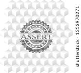 assert grey emblem with cube... | Shutterstock .eps vector #1253970271