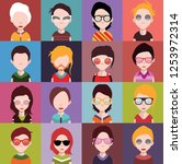 diverse avatars people icons... | Shutterstock .eps vector #1253972314