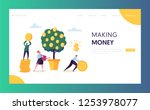 business financial growth... | Shutterstock .eps vector #1253978077