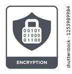 Encryption Icon Vector On White ...