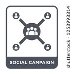social campaign icon vector on... | Shutterstock .eps vector #1253993314