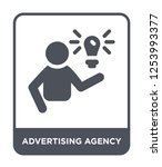 advertising agency icon vector... | Shutterstock .eps vector #1253993377