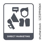 direct marketing icon vector on ...   Shutterstock .eps vector #1253994064