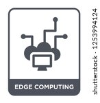 edge computing icon vector on... | Shutterstock .eps vector #1253994124