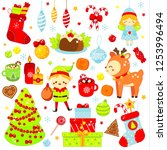 christmas stickers  icons. cute ... | Shutterstock . vector #1253996494