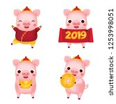 chinese new year. 2019 happy... | Shutterstock . vector #1253998051