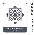 polygonal multiple stars icon... | Shutterstock .eps vector #1253999854
