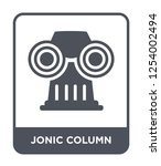 jonic column icon vector on... | Shutterstock .eps vector #1254002494