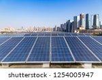 solar and modern city skyline  | Shutterstock . vector #1254005947