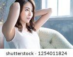 beauty concept of an asian... | Shutterstock . vector #1254011824