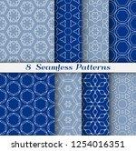 seamless pattern set in arabic... | Shutterstock .eps vector #1254016351