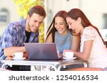 three happy friends watching... | Shutterstock . vector #1254016534
