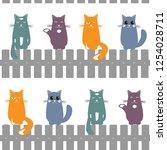 cute seamless pattern... | Shutterstock .eps vector #1254028711