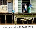 cai be  socialist republic of... | Shutterstock . vector #1254029521