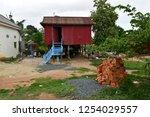 kampong tralach  kingdom of... | Shutterstock . vector #1254029557
