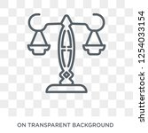 justice scale icon. trendy flat ... | Shutterstock .eps vector #1254033154