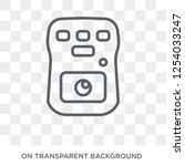 recorder icon. trendy flat... | Shutterstock .eps vector #1254033247